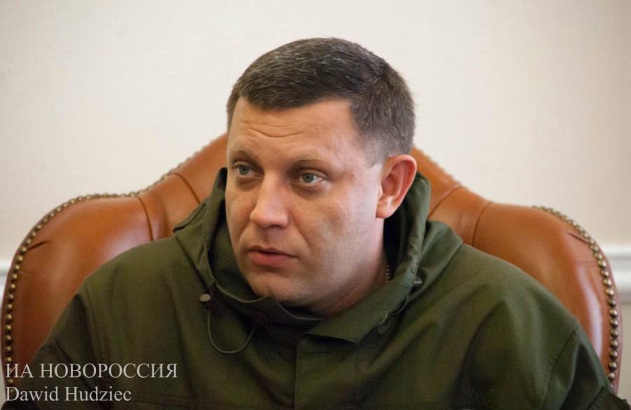 Киев обосновал, что не хочет соблюдать режим предотвращения огня— руководитель ДНР