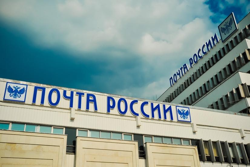 «Почта России» запустила сервис для отслеживания дешевых посылок сAliexpress