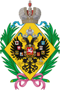 Lesser CoA of the daughters of the emperor of Russia