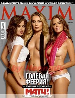 http://img-fotki.yandex.ru/get/93500/340462013.3a0/0_400f6f_bf01bdb2_orig.jpg