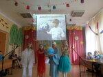 29 марта 2017 года в Городском округе Подольск в Центре дополнительного образования детей МБУ ДО ЦДОД состоялся финальный этап муниципальной экологической игры Зеленая планета