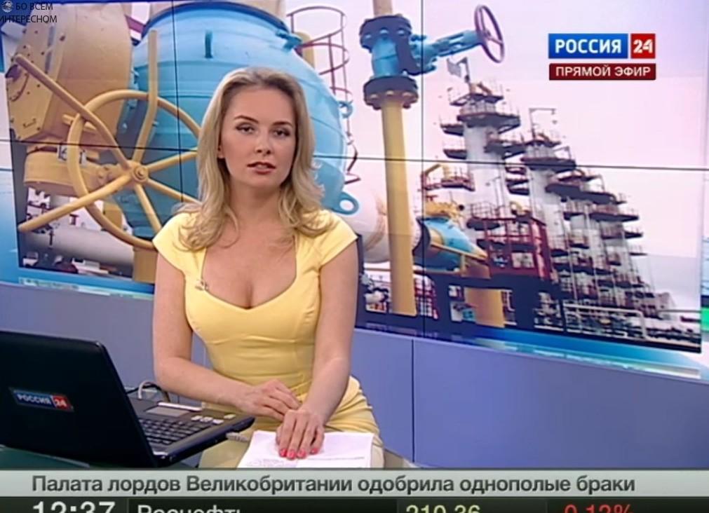 ведущие новостей из разных стран мира
