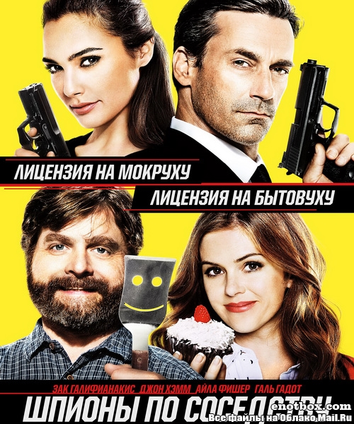 Шпионы по соседству / Keeping Up with the Joneses (2016/WEB-DL/WEB-DLRip)