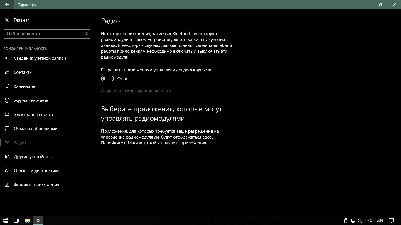 Win 10 Enter 1607 (The Cutter) (x64) Bellish@ (2016) [RUS ...