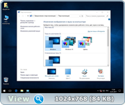 Windows 10 Enterprise (x86/x64) Elgujakviso Edition (v.22.01.17) [Ru]