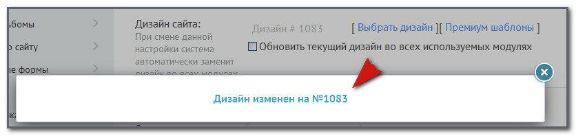 юкоз заменить шаблон4.jpg