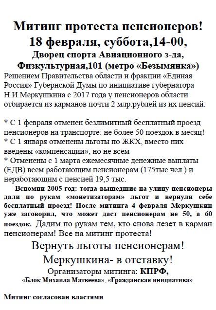 Лист2.jpg