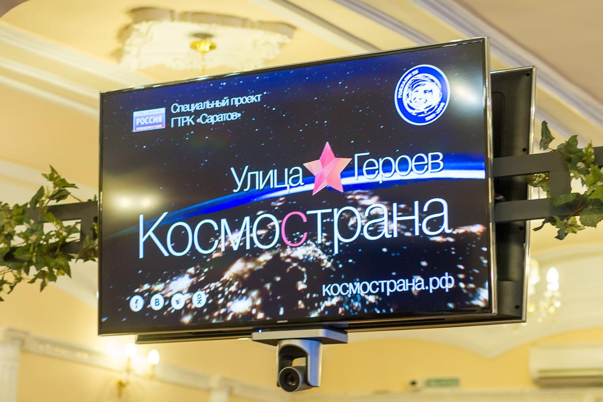 Форум Саратовских СМИ фото 6