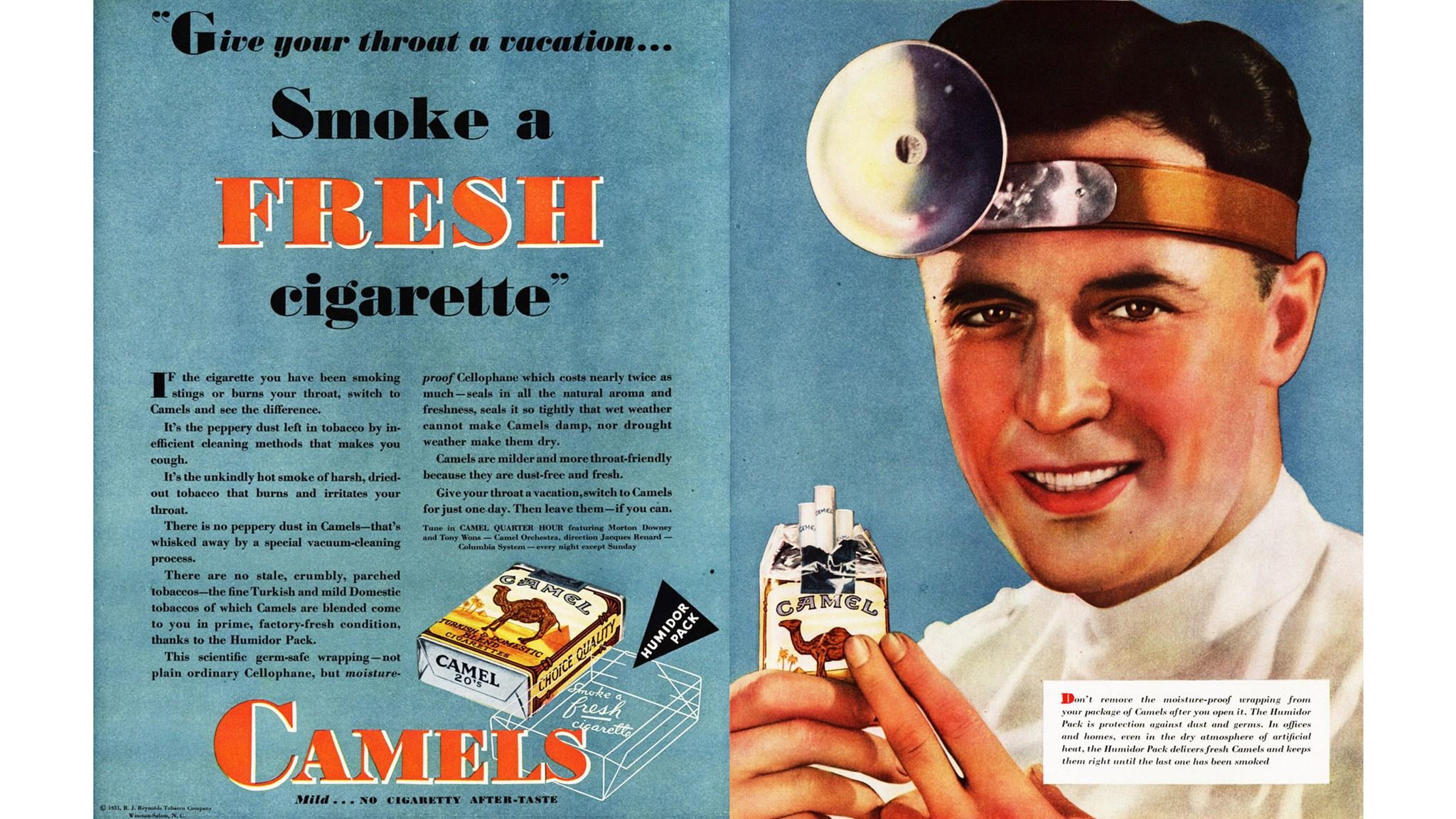 О пользе курения