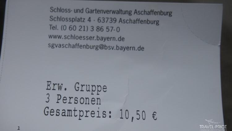 билеты в замок Йоханесбург