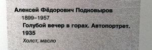 _IMG_4572.jpg