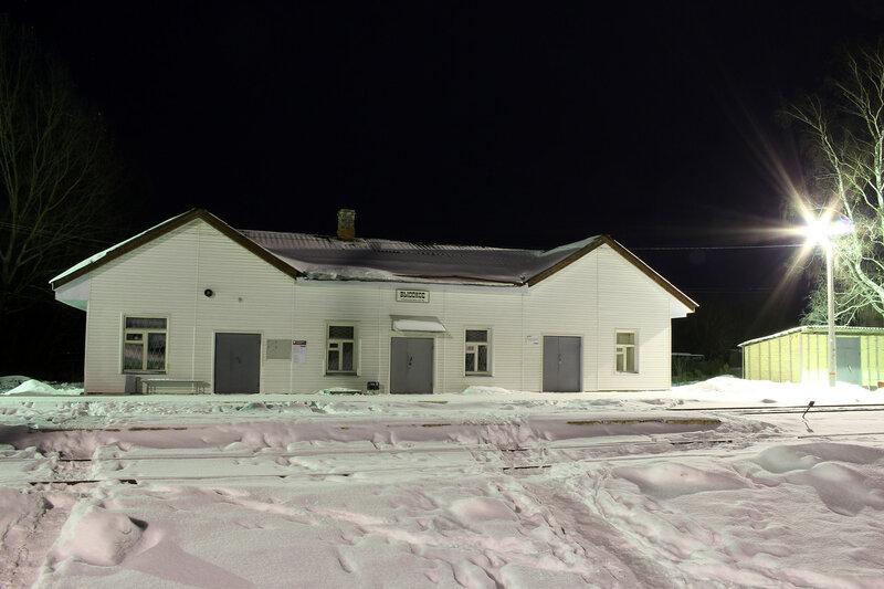 Здание вокзала на станции Высокое, вид на восток