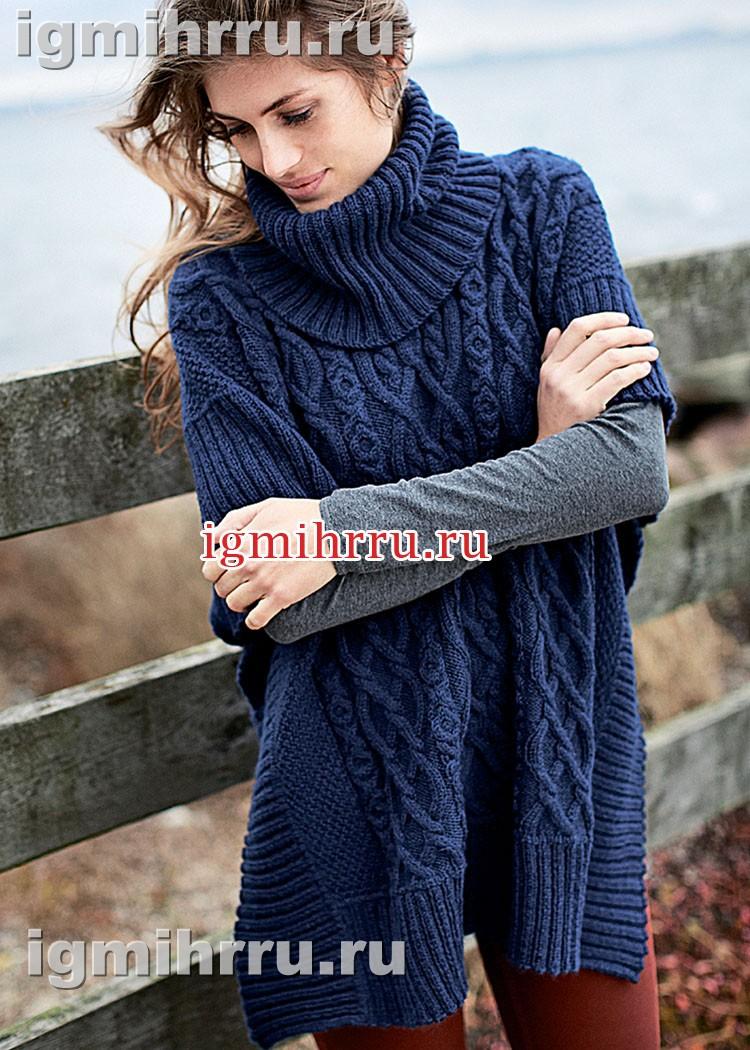 Теплое синее пончо с замысловатыми аранами. Вязание спицами