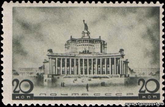 77079 1937 г..jpg