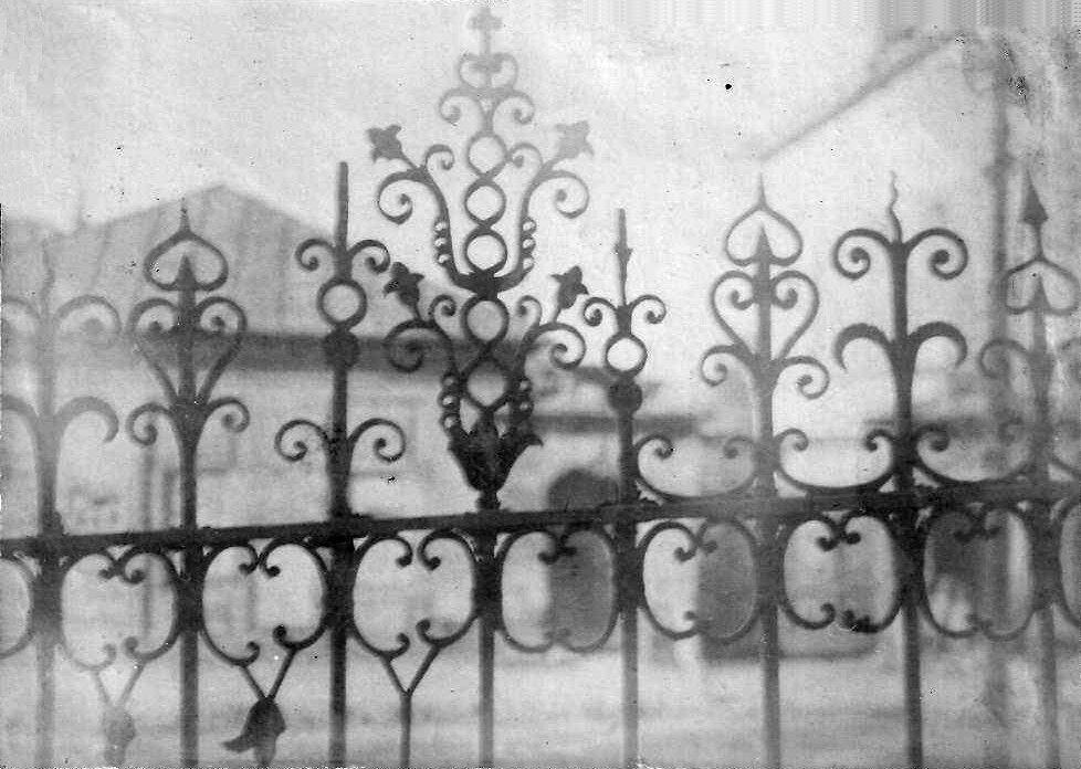 549486 Церковь Алексия Митрополита Московского. Фрагмент ограды 1930-е.jpg