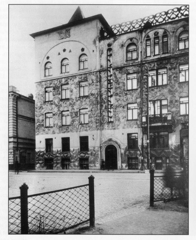 10855 Дом церкви Св.Троицы и иконы «Трех радостей» на Грязи 1910 Гуржиев.jpg