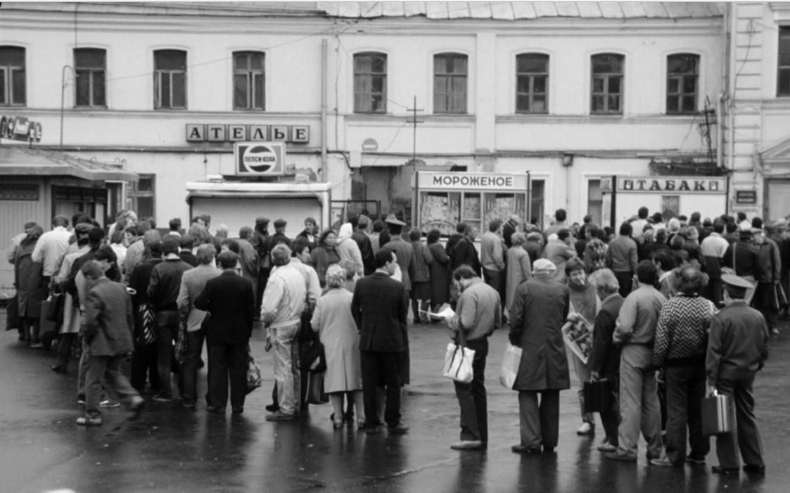 1985. Москва. Очередь за табаком