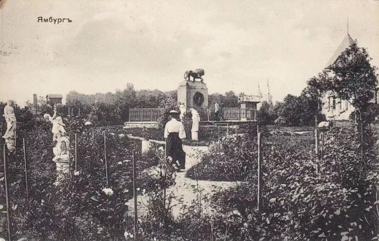Имение Романовка. Памятник на могиле генерала К. И. Бистрома