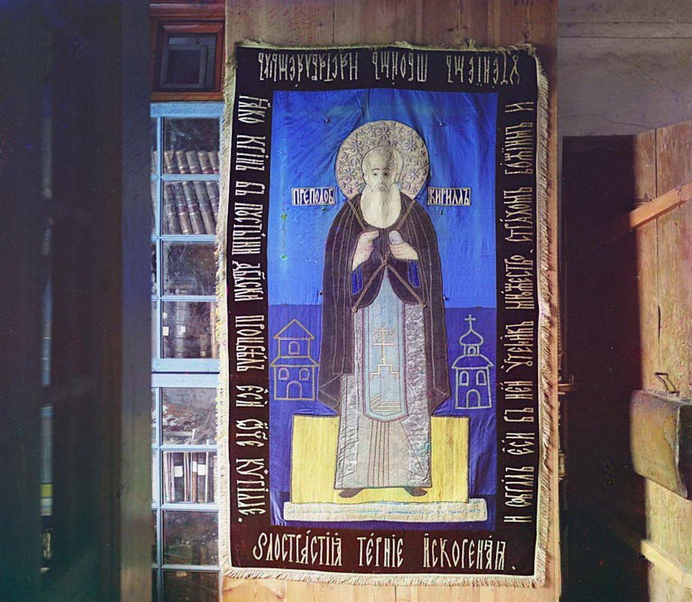 Кирилло-Белозерский монастырь. Лицевой покров на раку препод. Кирилла. Вклад Царицы инокини Марии Нагих