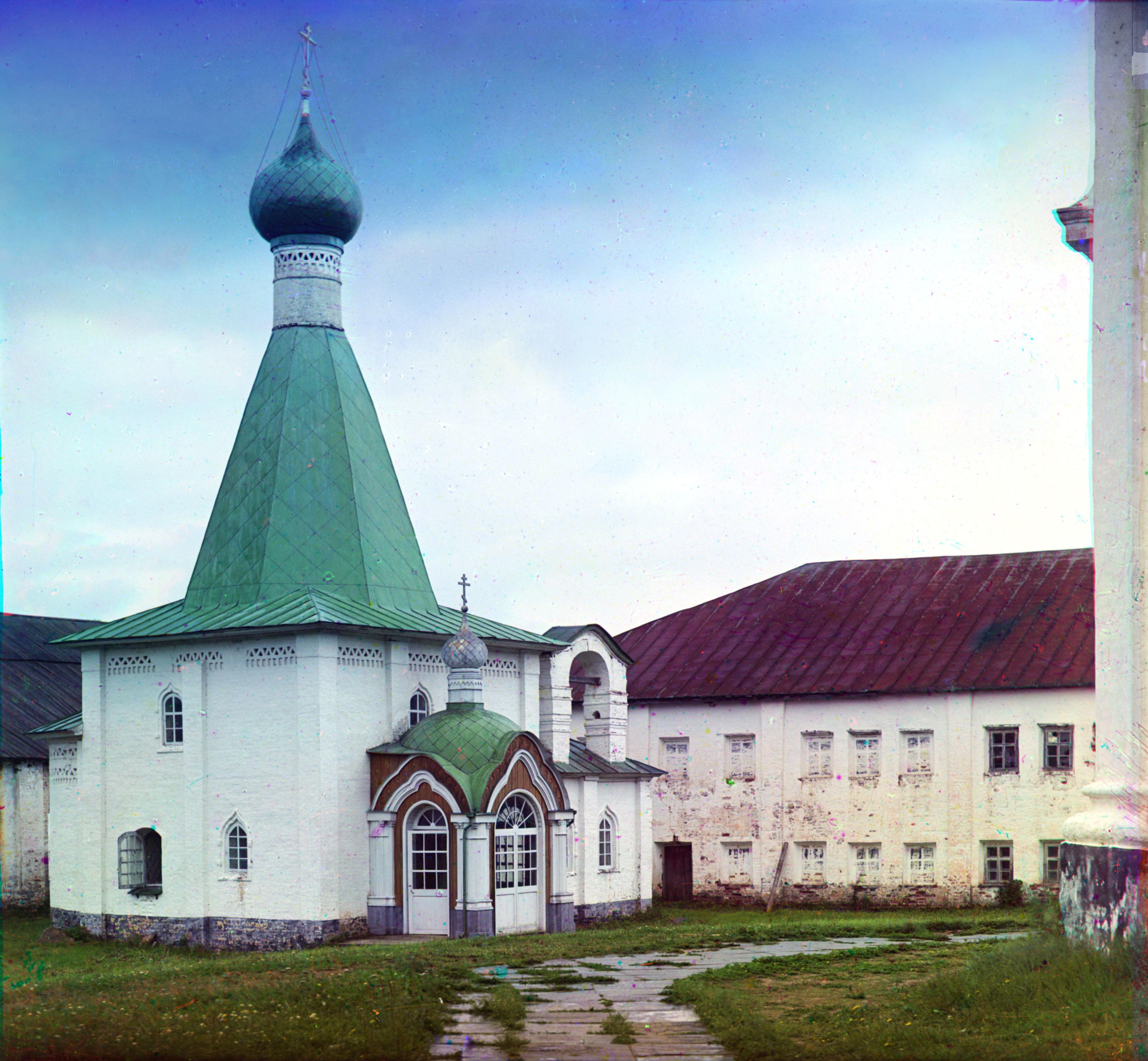 Кирилло-Белозерский монастырь. Церковь Св. Ефимия