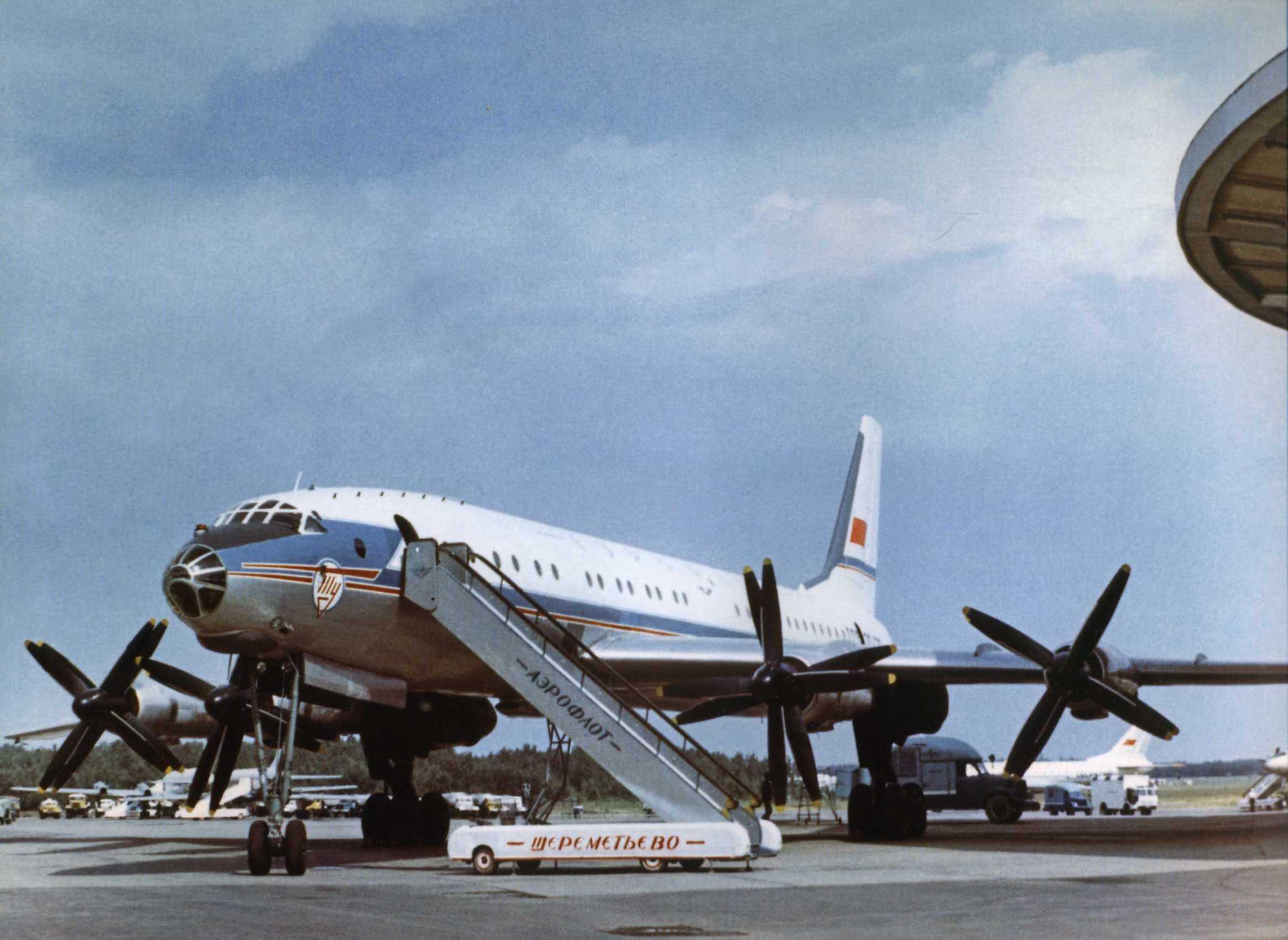 1960-е. Аэропорт «Шереметьево»