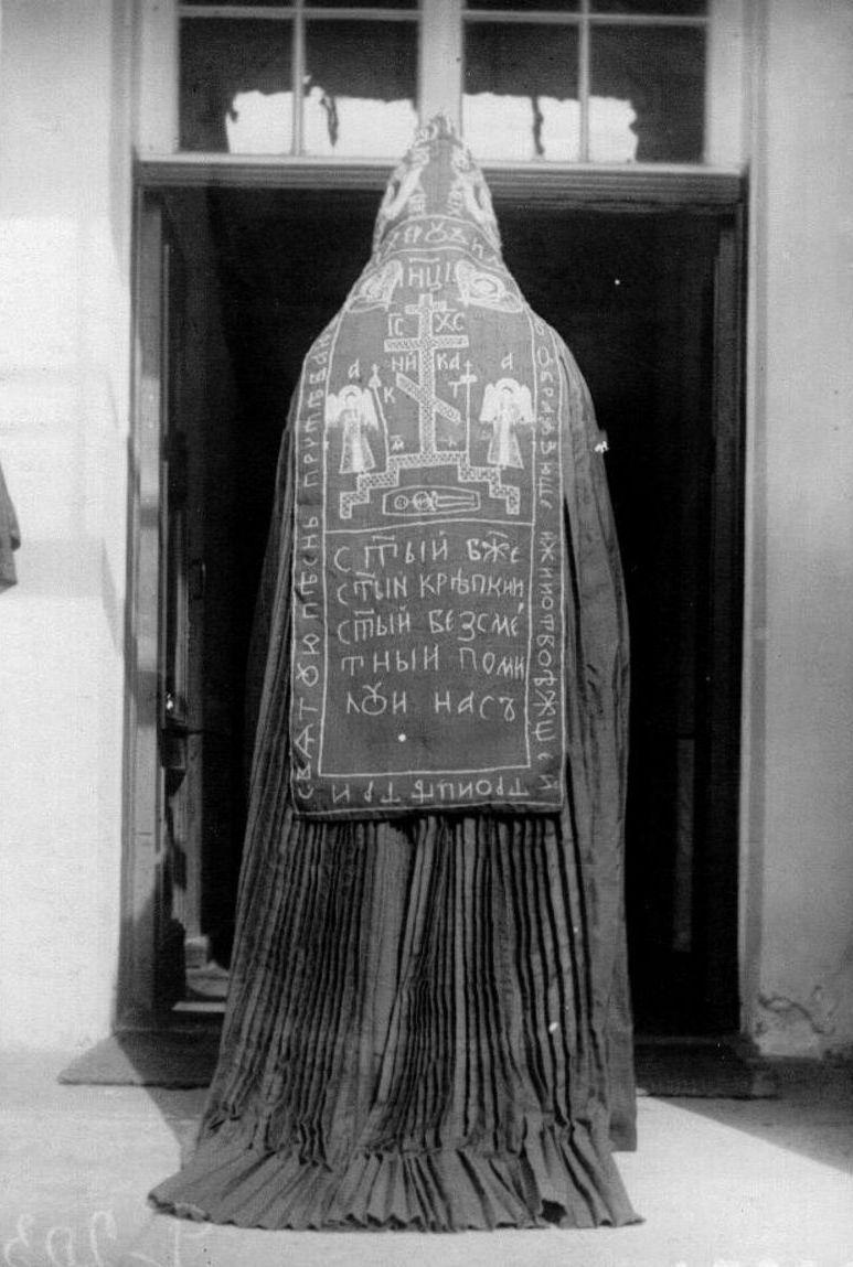 39. Схимник у входа в монастырское здание