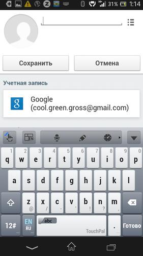 Screenshot_2013-07-27-01-14-43