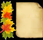 Осень94