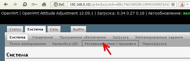 Перепрошивка TP-link tl-mr3020 под openwrt : zepete