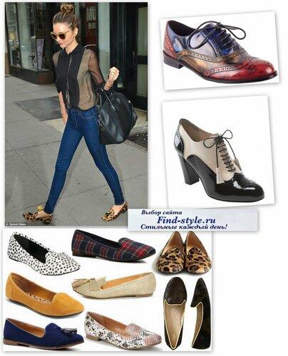 обувь под джинсы фото, летняя обувь под джинсы, зимняя обувь под джинсы, С чем носить джинсы, Обувь под джинсы, обувь под джинсы женские, женская обувь, фото, Casual и smartcasual варианты женской обуви, Летняя и демисезонная женская обувь под джинсы, женские слипперы, женские оксфорды