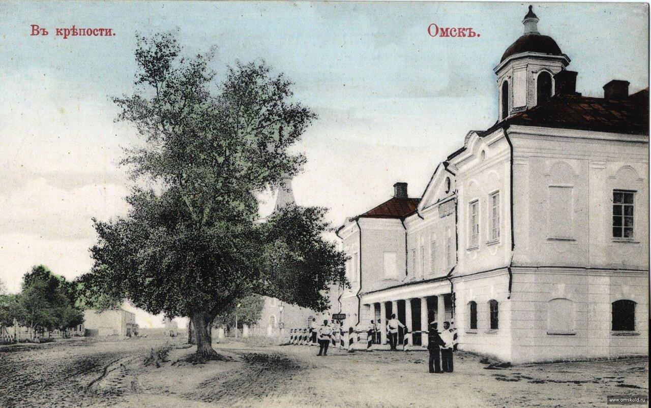 Омск. В крепости