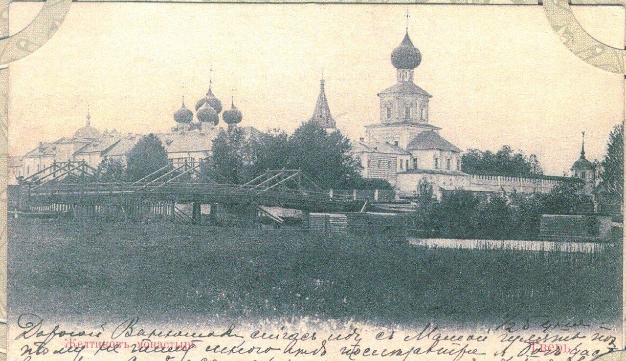Жёлтиков монастырь