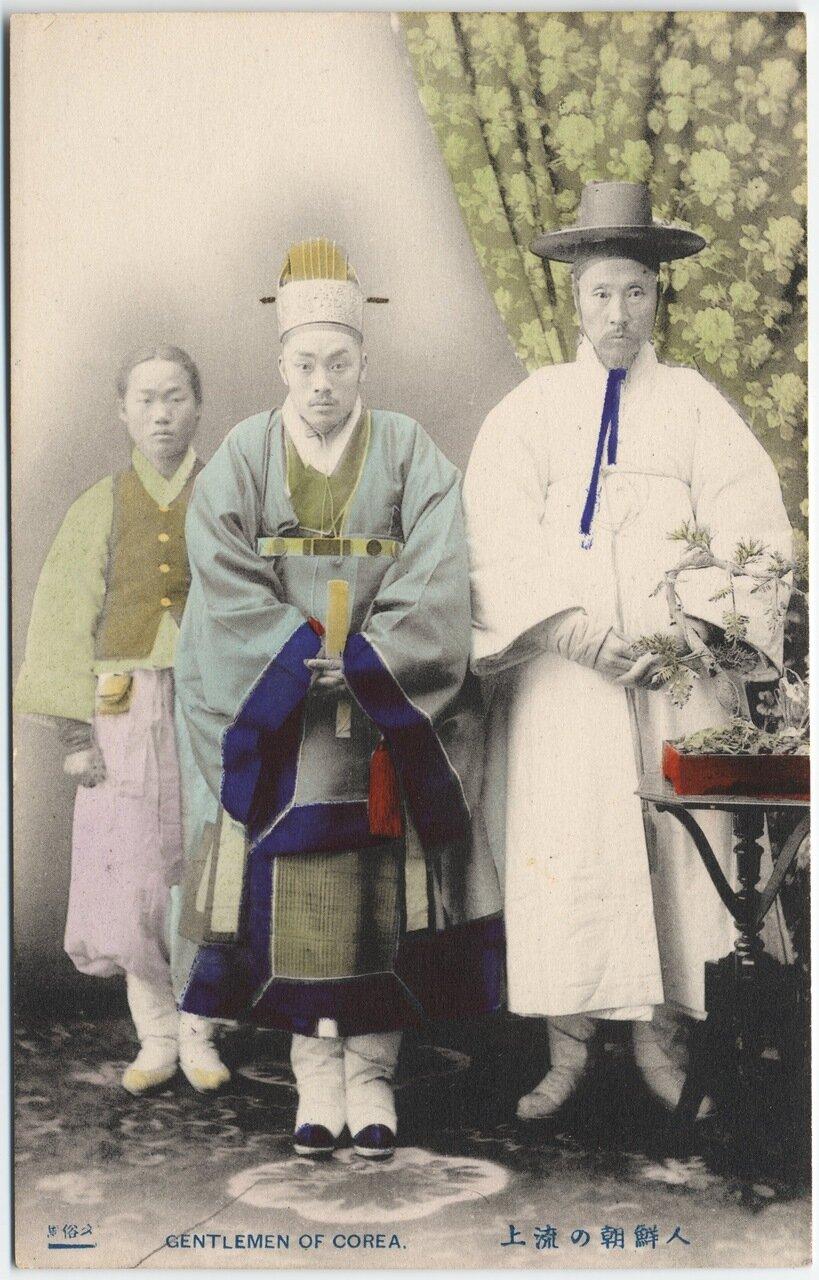 Корейские джентльмены