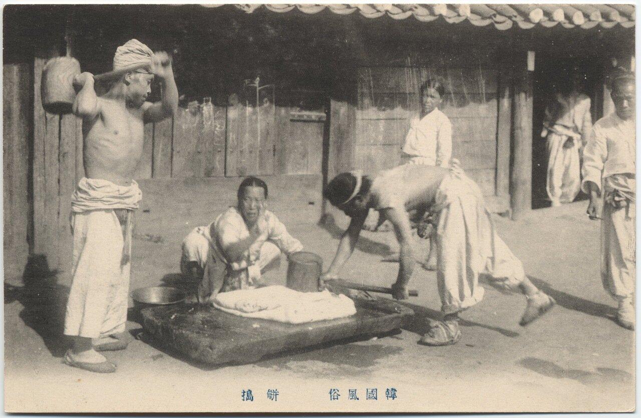 Приготовление рисового пирога