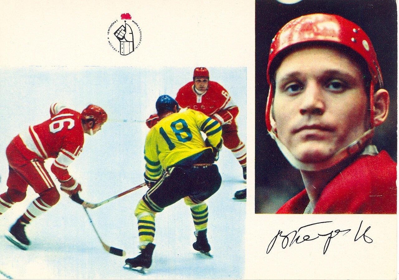 Трансляция матчей ссср канада 1972 смотреть онлайн 26 фотография