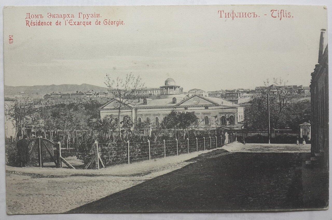Дом экзарха Грузии