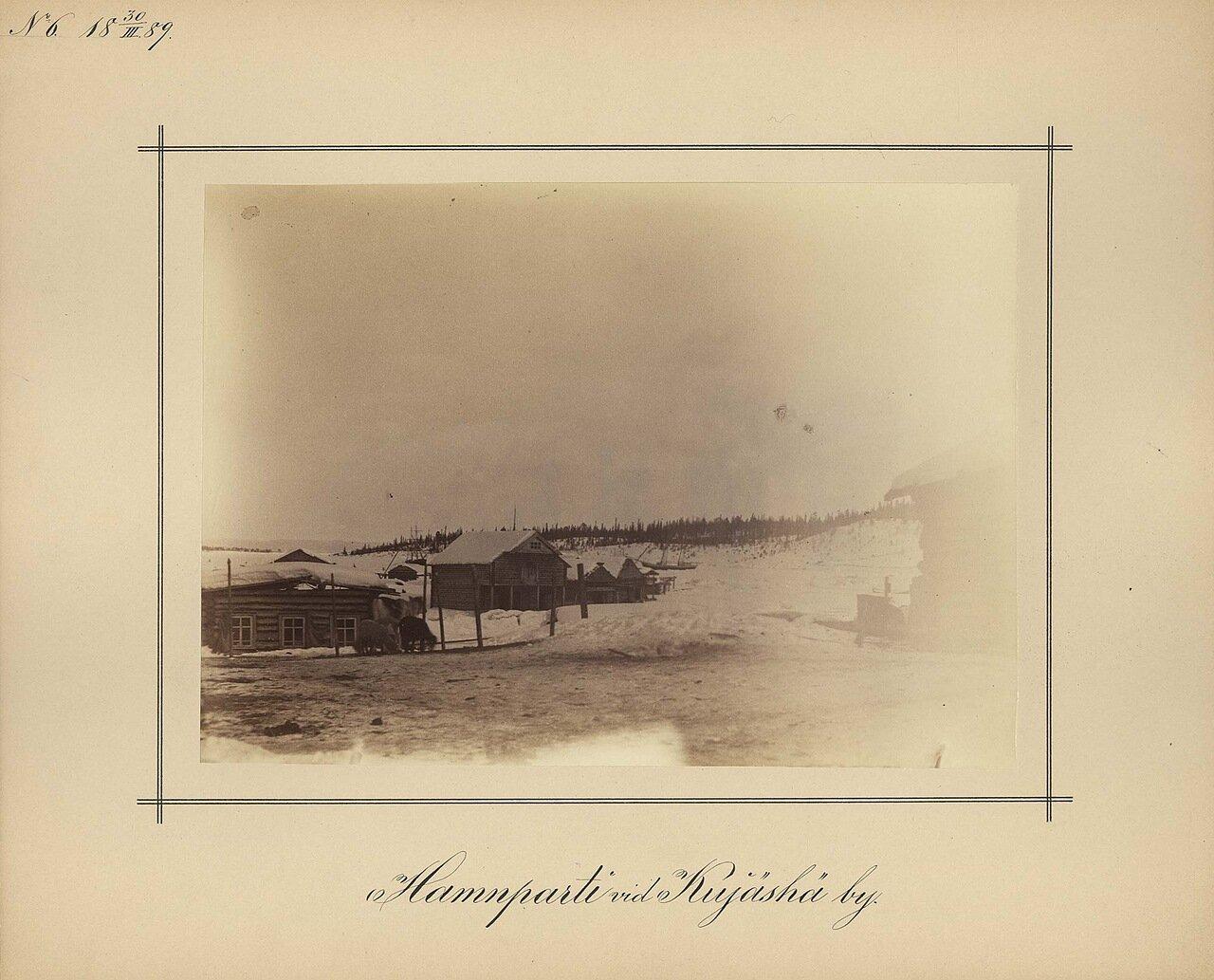 30.3.1889. Порт Кнача вблизи одноименной деревни