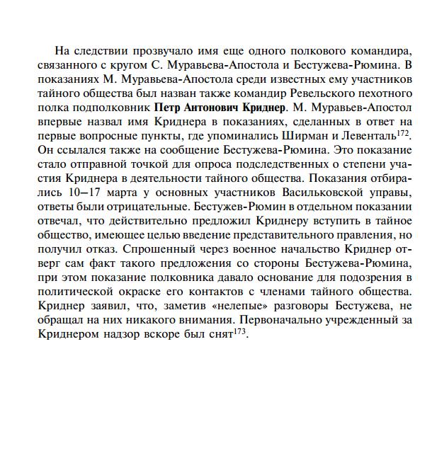 https://img-fotki.yandex.ru/get/935119/199368979.1a5/0_26f573_b38f6d41_XXL.png