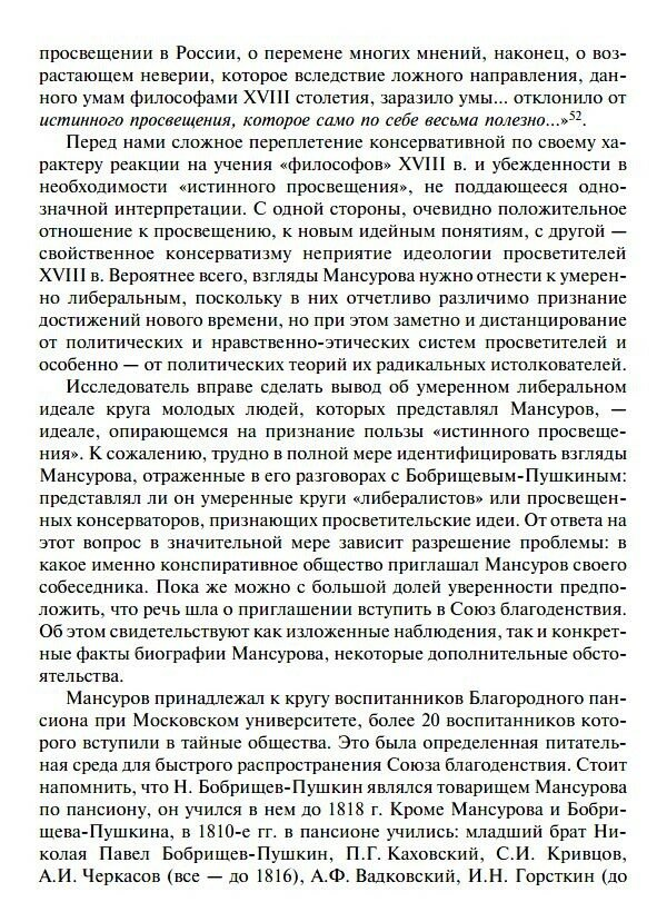 https://img-fotki.yandex.ru/get/935119/199368979.1a6/0_26f5c8_673b6ae4_XXL.jpg