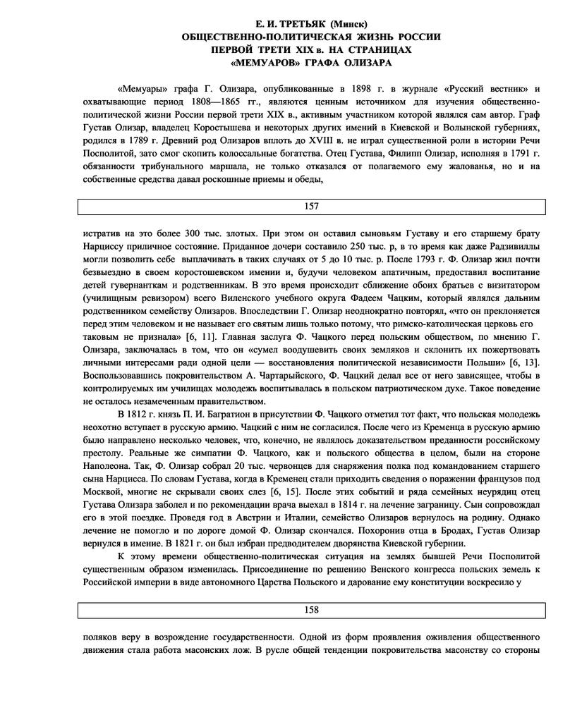 https://img-fotki.yandex.ru/get/935119/199368979.1a8/0_26f62e_69e4aa3f_XXL.png