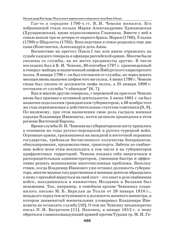 https://img-fotki.yandex.ru/get/935119/199368979.1aa/0_26f6b3_b5b1e8a2_XXL.png
