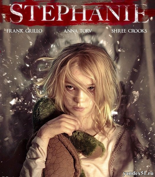 Стефани / Stephanie (2017/WEB-DL/WEB-DLRip)