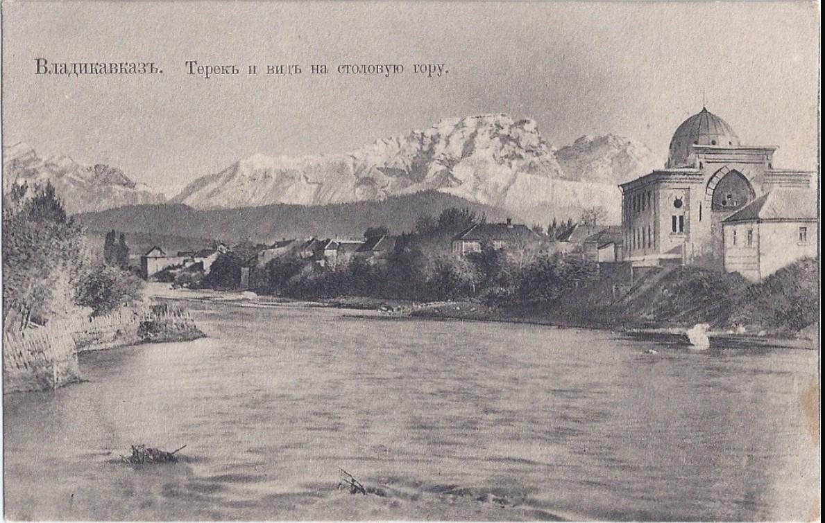 Терек и гора Столовая