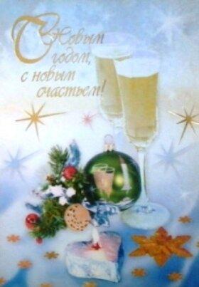 http://img-fotki.yandex.ru/get/9352/161672961.24/0_c41ca_56b680c3_L.jpg