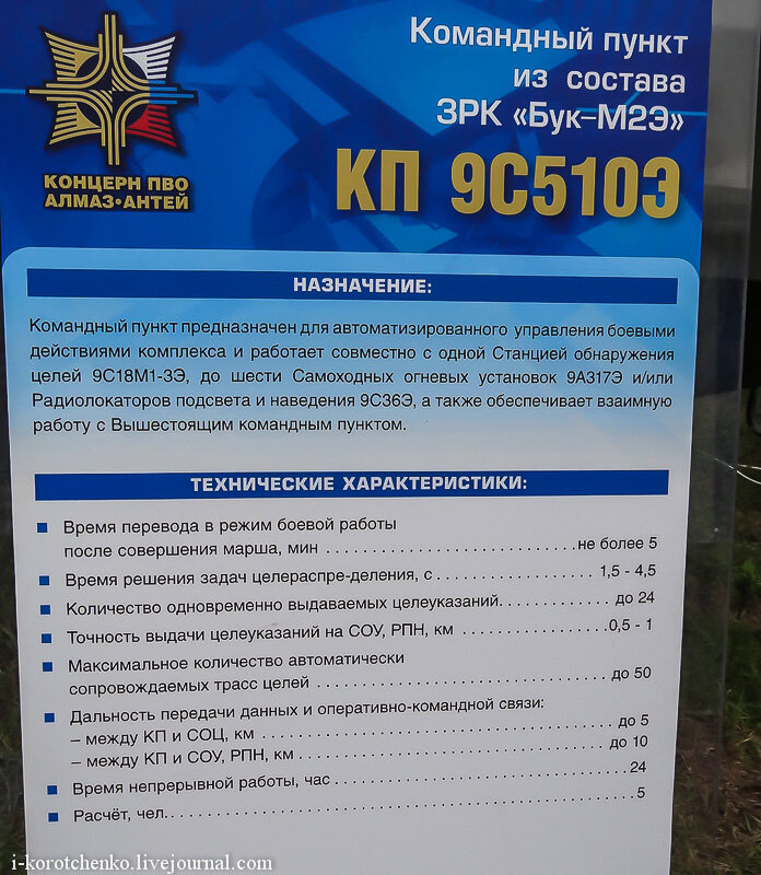 http://img-fotki.yandex.ru/get/9352/167229822.69/0_cbdba_6903c8c6_XL.jpg
