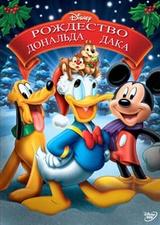 Рождество Дональда Дака. Избранное / Donald Duck's Christmas Favorites (1935-1951/BDRip/HDRip)