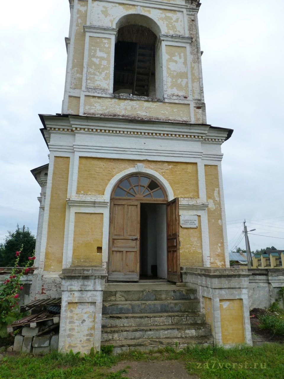 Троицкая церковь, Плёс