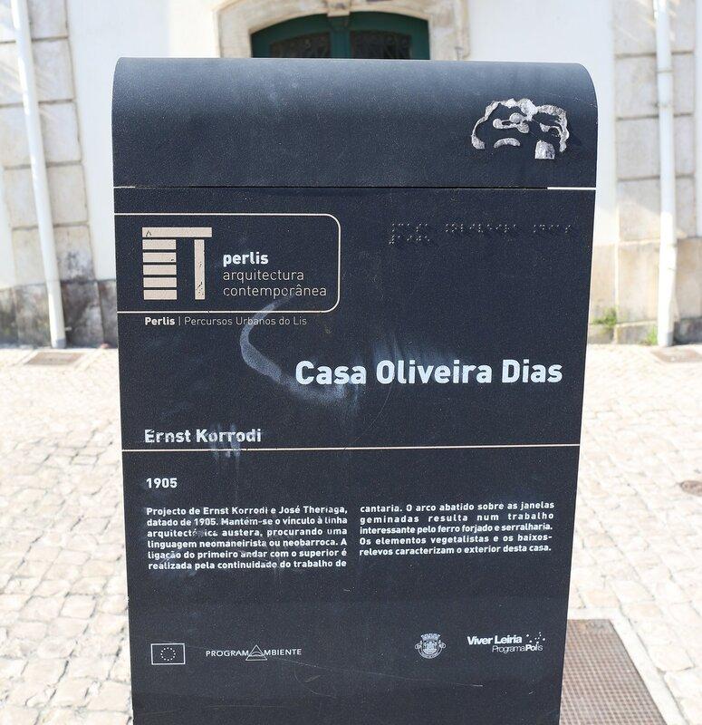 Лейрия. Дом Оливейра Диаса (Casa Oliveira Dias)
