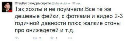 Хроники триффидов: Отменен льготный режим пребывания в РФ граждан Украины