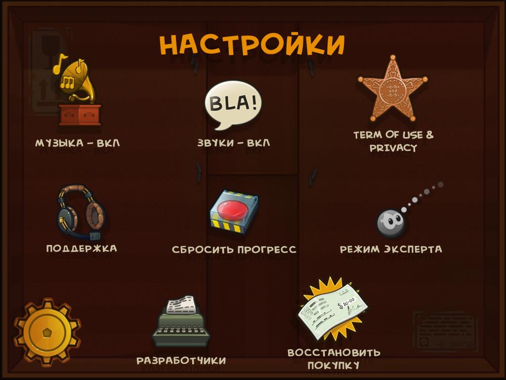 http://img-fotki.yandex.ru/get/9352/33676446.b5/0_b75cb_9a6adf42_orig.png